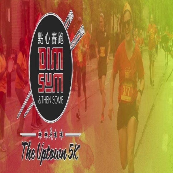 Dim Sum & Then Some: The Uptown 5K & 10K